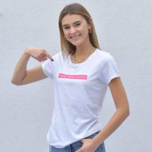 yeswecan!cer, Organic Girlie Shirt, Mutmacherin, weiss